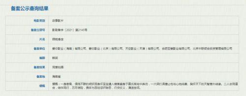 木苏里小说《铜钱龛世》改编电影立项 韩笑任影视化编剧