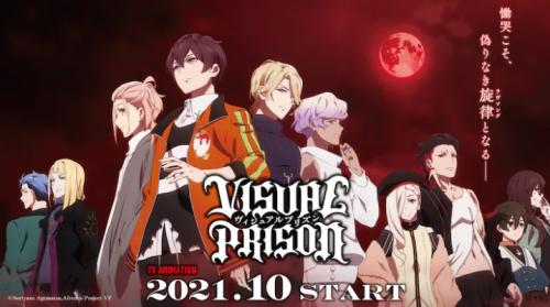 原创TV动画《Visual Prison》追加声优&歌曲 10月开播