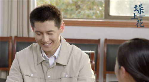 電影《垛上花》定檔8月27日全國上映 新鄉村煥發新生機!