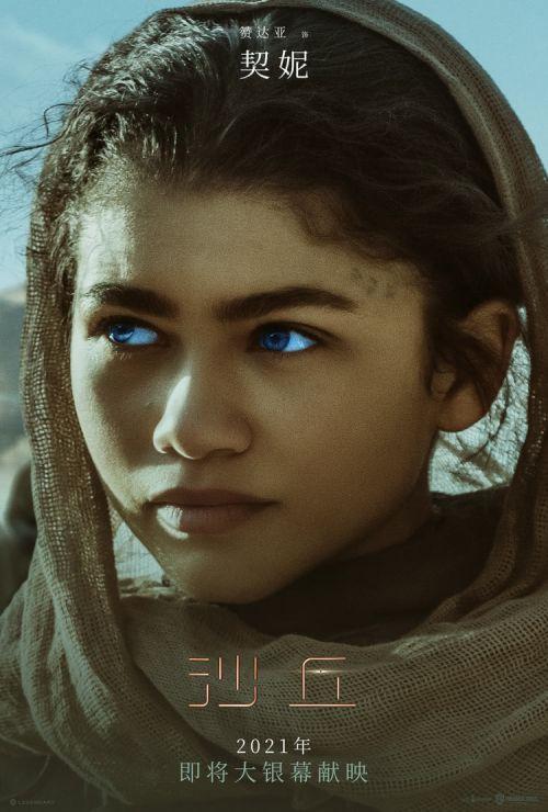 还记得《阿凡达》纳美星人吗?他们的原型就藏在电影《沙丘》里