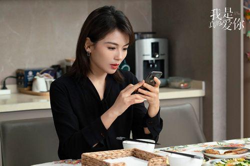 电视剧《我是真的爱你》圆满收官 刘涛发文告别角色