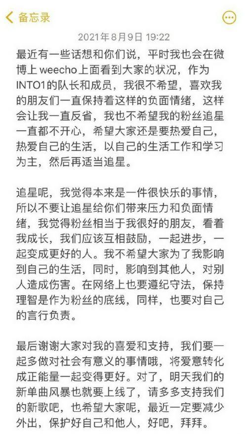 刘宇呼吁粉丝适当追星:不希望大家为了我影响生活