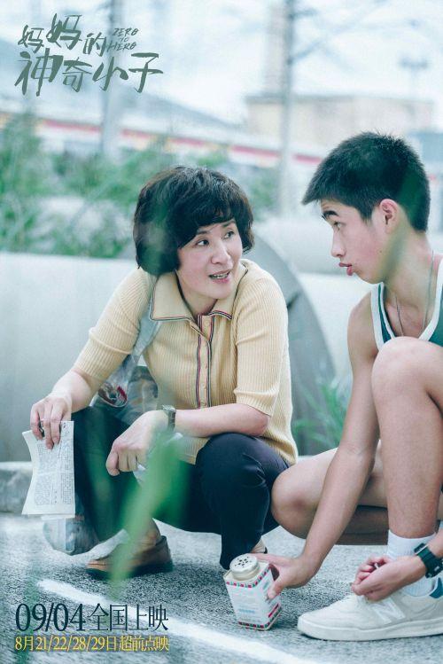 电影《妈妈的神奇小子》将超前点映 残障小子冲奥送金牌报亲恩