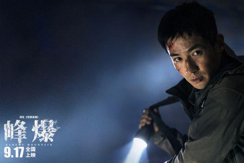 电影《无限深度》更名为《峰爆》,定档9月17日上映