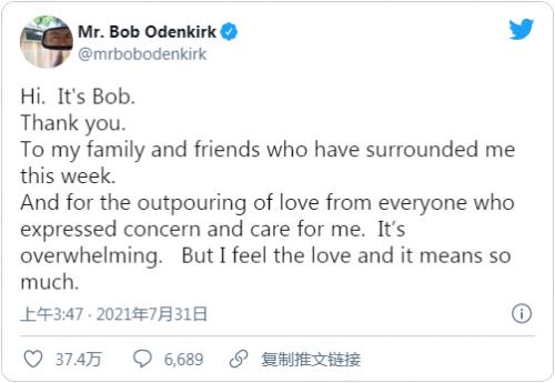 因突发心脏病 《风骚律师》主演Bob Odenkirk宣布停工休养