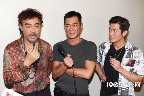 片名:电影《扫毒3》开始在香港古天乐刘青云郭富城重聚