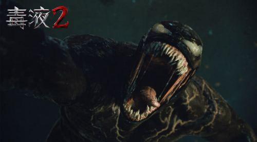 电影《毒液2》曝新预告 最强反派终登场,下半年最值得期待