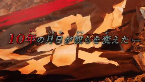《海贼战队豪快者》新作《TEN·豪快者》宣布定档11月12日