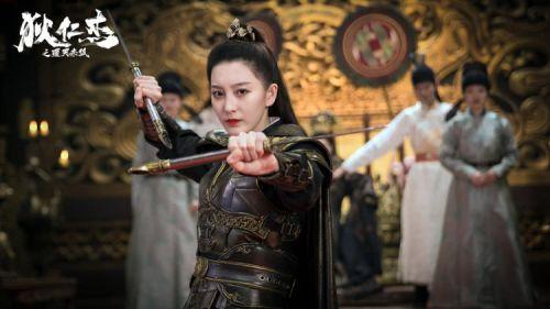 电影《狄仁杰之通天赤狐》上线腾讯视频 狐妖魅惑人心乱天下