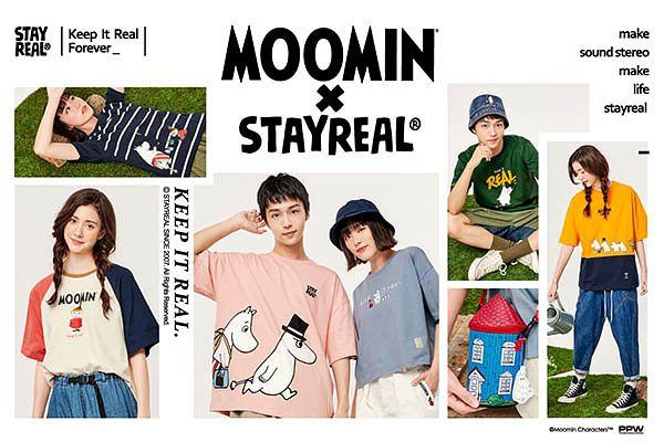 Keep it real.感受北欧的单纯小幸福!STAYREAL x MOOMIN首度联名暖心登场!