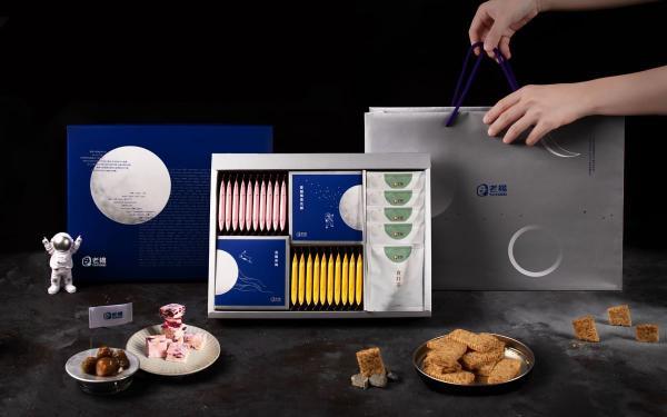 2021中秋节礼盒推荐:老杨方块酥变好时尚!复合式礼盒「咸蛋黄饼、方块酥、乌龙茶梅」一次满足