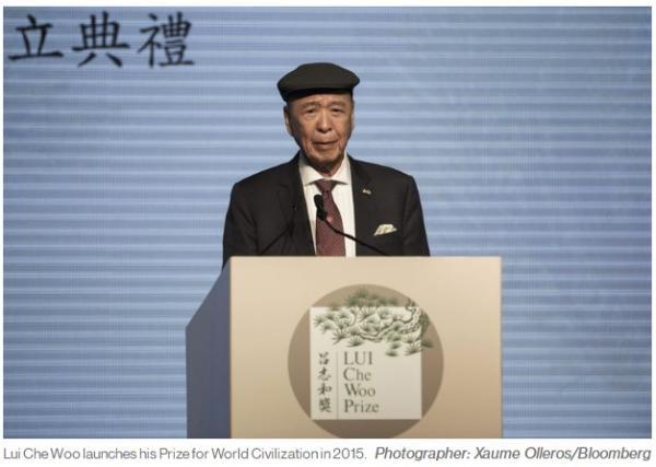 """香港富翁斥资20亿创立中国版""""诺贝尔和平奖"""" 奖金为诺贝尔奖的两倍"""