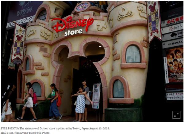 主题乐园及票房收入提振迪士尼Q3利润 明年推出迪士尼+抢占流媒体市场份额