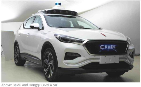 """百度忙着与各大汽车制造商""""联姻"""" 期望两年内实现完全自动化驾驶"""