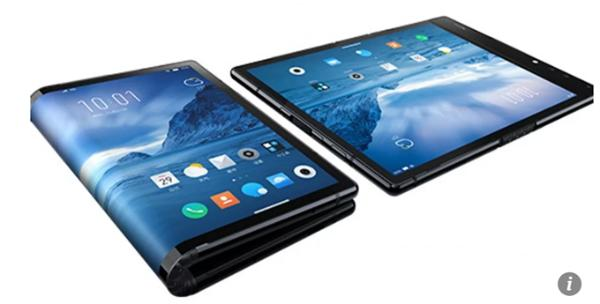 真的来了!柔宇科技发布全球首款可折叠屏手机 7.8英寸可经受20万+次弯折