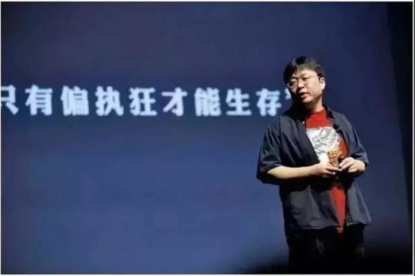 锤子科技发声明:罗永浩没有精神问题 获京东、阿里共...