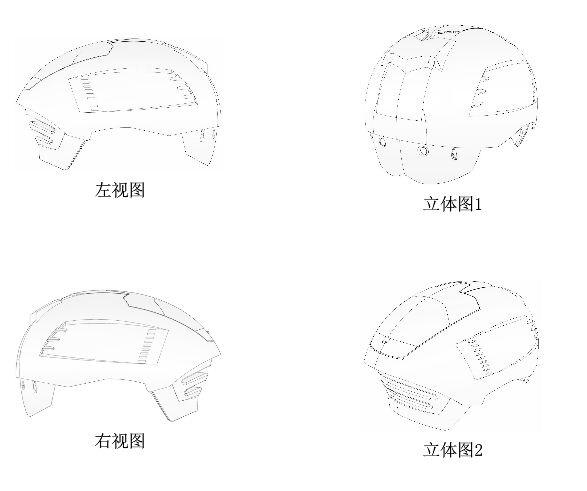 """有点酷!顺丰公开一项""""智能头盔""""外观专利 快递小哥装备要升级了?"""