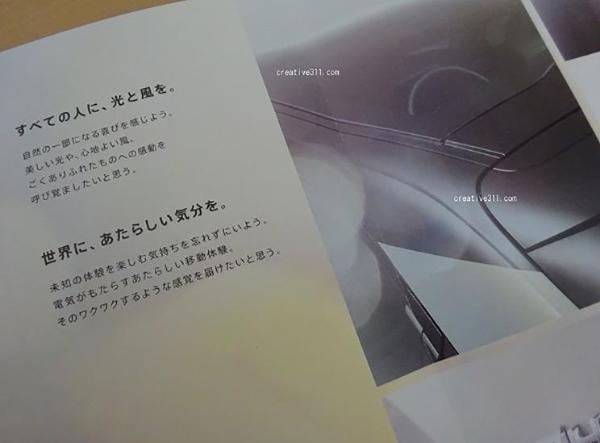 全新本田缤智内饰曝光 将于2月18日全球首发