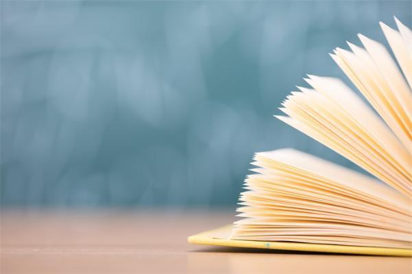 综合性期刊!国产英文新刊Fundamental Research来了,首发式顺利举行