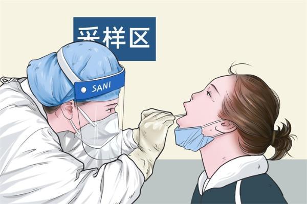 最新!广东不再收取核酸检测挂号费,多地将检测费用下调至80元