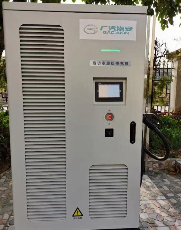 广汽埃安600kW超级快充桩曝光