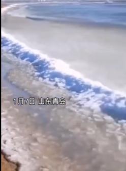 极寒天气!青岛海浪翻涌瞬间被冻住,室外气温接近-17℃