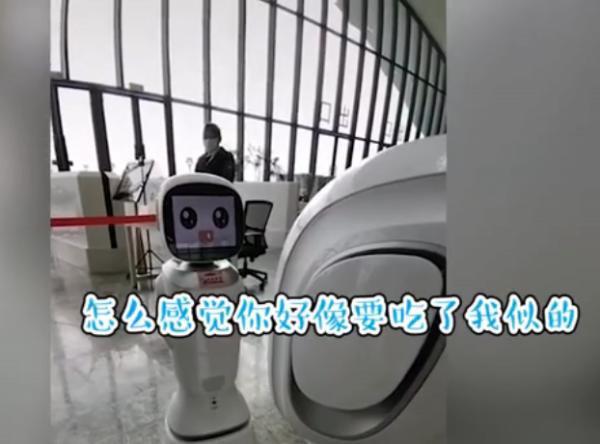 搞笑!江西省图书馆两名机器人吵架走红网络,网友:像极了情侣