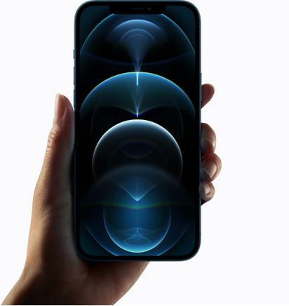 心动!琼版iPhone12开售:比官网便宜1千多,优惠力度超过某夕夕