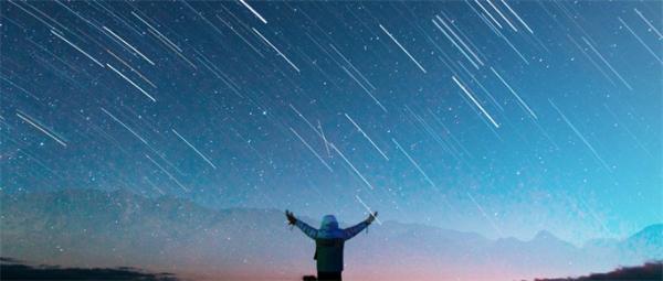 期待!2021年首场流星雨将于今晚亮相 预计峰值可达每小时110颗