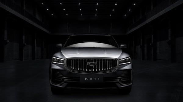 吉利KX11更多细节图曝光 将于上海车展亮相