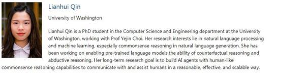 三位华人博士生入选!2021年微软研究博士奖研金名单公布 每人42000美元奖学金