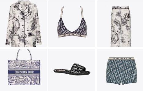Dior推出首个居家服饰系列
