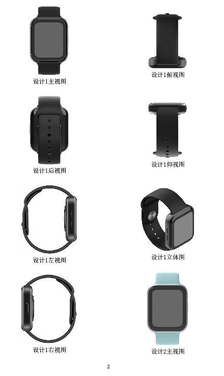 小而美?魅族Watch智能手表外观专利曝光:方形表盘设计 触摸滑动操作