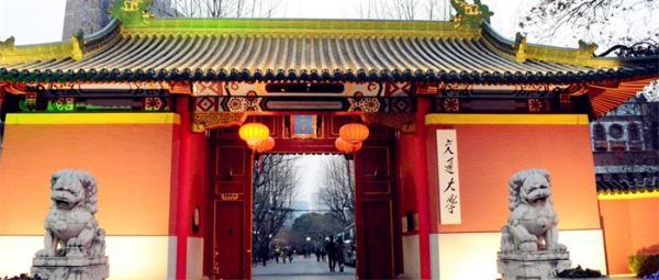 学风整顿!上海交通大学三名本科生被勒令退学:平均绩点低于1.0