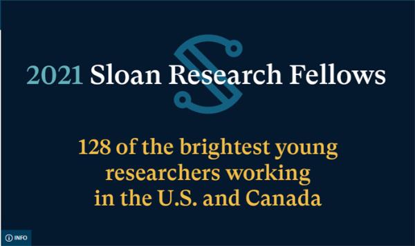 优秀!6位清华校友获得2021斯隆研究奖,均在美国顶尖名校担任助理教授