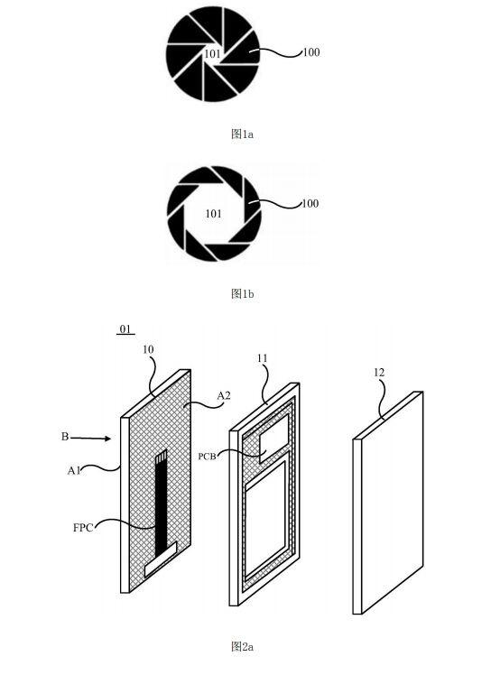 华为公开一种摄像模组专利 解决可变光圈档位较多时厚度较大问题
