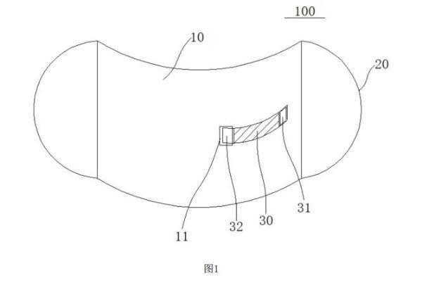 比亚迪公开2项口罩实用新型专利 让口罩更易折叠避免造成污染