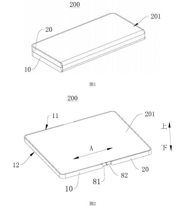 造车之余,隐形手机代工大厂比亚迪公开柔性折叠屏专利