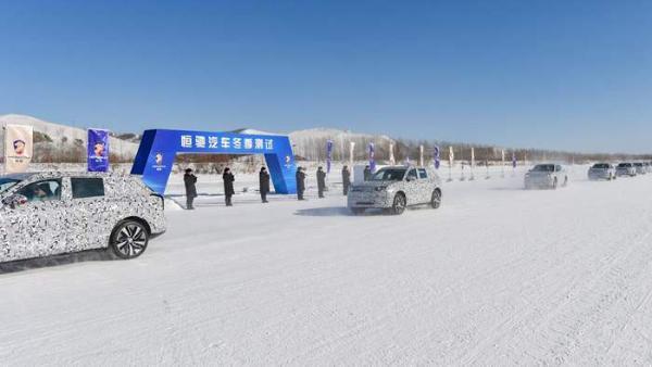 许家印督战恒驰冬测释放两大信号 恒大造车又一里程碑