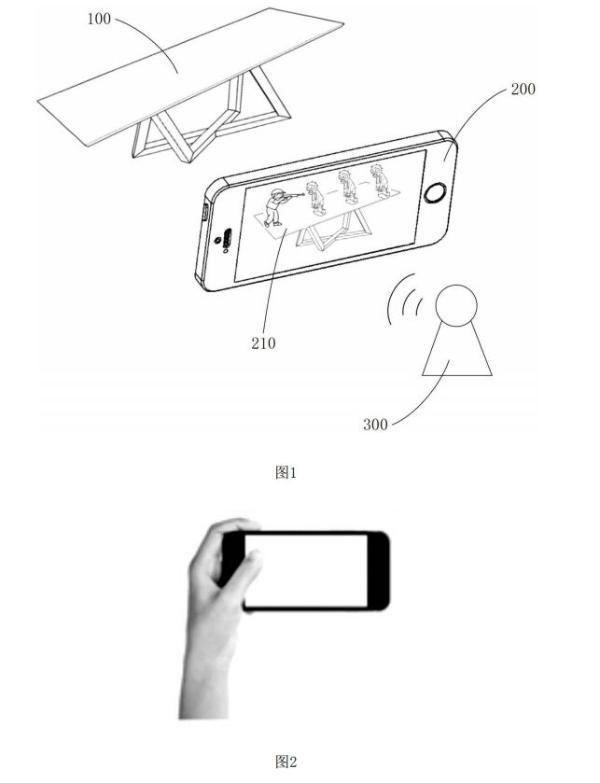 字节跳动公布AR游戏相关专利:涉及语音指令控制游戏虚拟对象