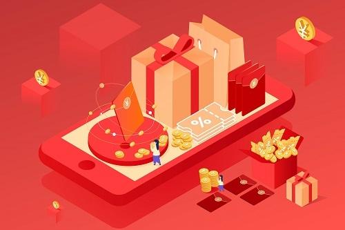 惊艳!情人节红包数据:有的人一天收200 上海人收发红包最忙