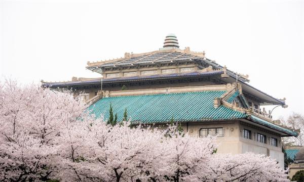 新年首篇Science!武汉大学在国际顶刊发表合成气直接制烯烃研究成果