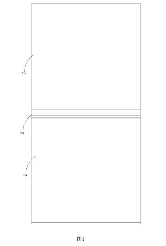 格力电器公开折叠屏相关专利 不依赖复杂结构折叠铰链就可折叠