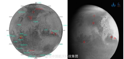 来了!天问一号传回首幅火星图像 清晰可见火星阿茜达利亚平原等标志性地貌