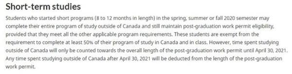 留学党注意!加拿大移民局:5月1日起,境外上网课不再计入毕业工签时长