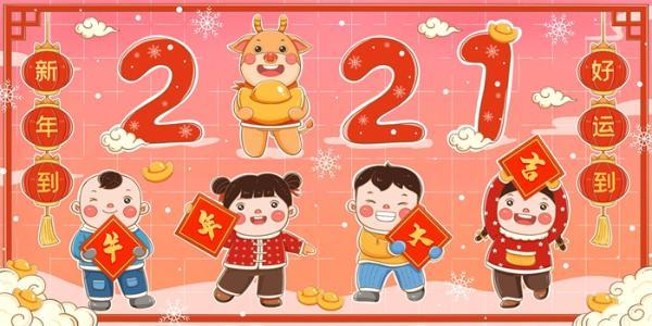 春节快乐!春节电影预售票房破5亿 《唐探3》 3.53亿 领跑