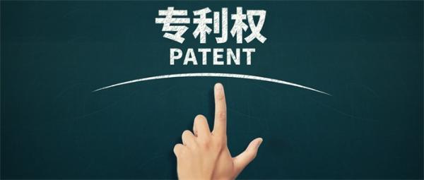 引领世界!2020年 中国专利申请量世界第一 华为是最大来源