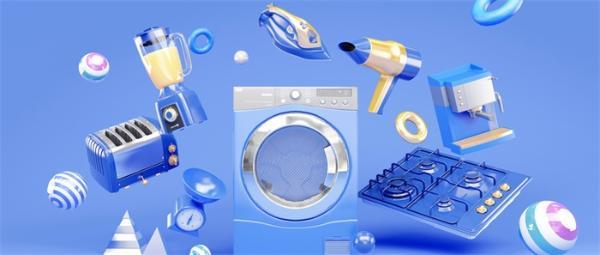原材料价格暴涨50%!空调、冰箱、洗衣机等各种家用电器的涨价