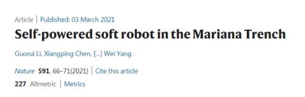 重磅!中国研发的柔性机器人坐底马里亚纳海沟,水下10900米运动自如