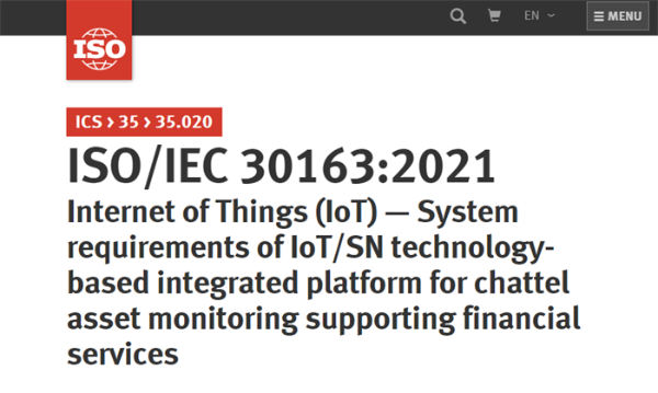 由我国主导制定的全球首个物联网金融领域国际标准发布